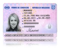 Автоматизация процесса приема граждан в процессе сдачи экзаменов на получение водительских удостоверений.